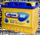 Аккумулятор АКОМ  6СТ - 60